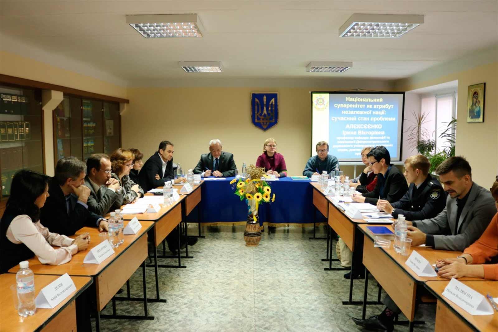 «Українство: динаміка сенсів і вимірів національного буття»