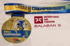 Завідувач кафедри ДДУВС Сергій Балабан став чемпіоном світу з дзюдо