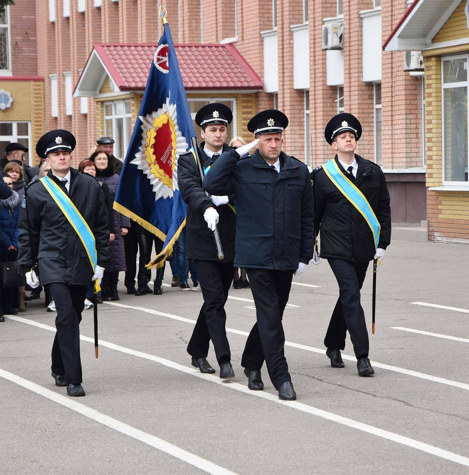 Дніпропетровський державний університет внутрішніх справ відзначив 51-у річницю
