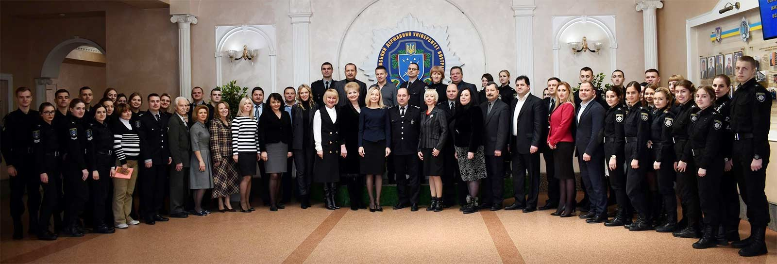 Всеукраїнська науково-практичну конференція
