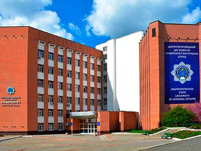 У Дніпропетровському державному університеті внутрішніх справ оголошено конкурс на заміщення посад науково-педагогічних працівників. До уваги студентів-першокурсників!