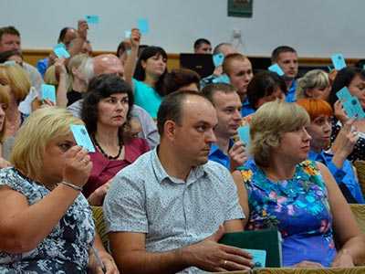 Конференція трудового колективу ДДУВС – 2016!