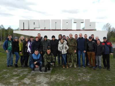 Пізнавальна та моторошна екскурсія Чорнобилем