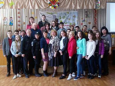 Зустріч зі старшокласниками Дніпра