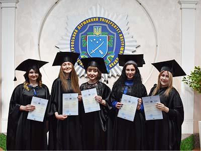 Дипломи магістра та бакалавра