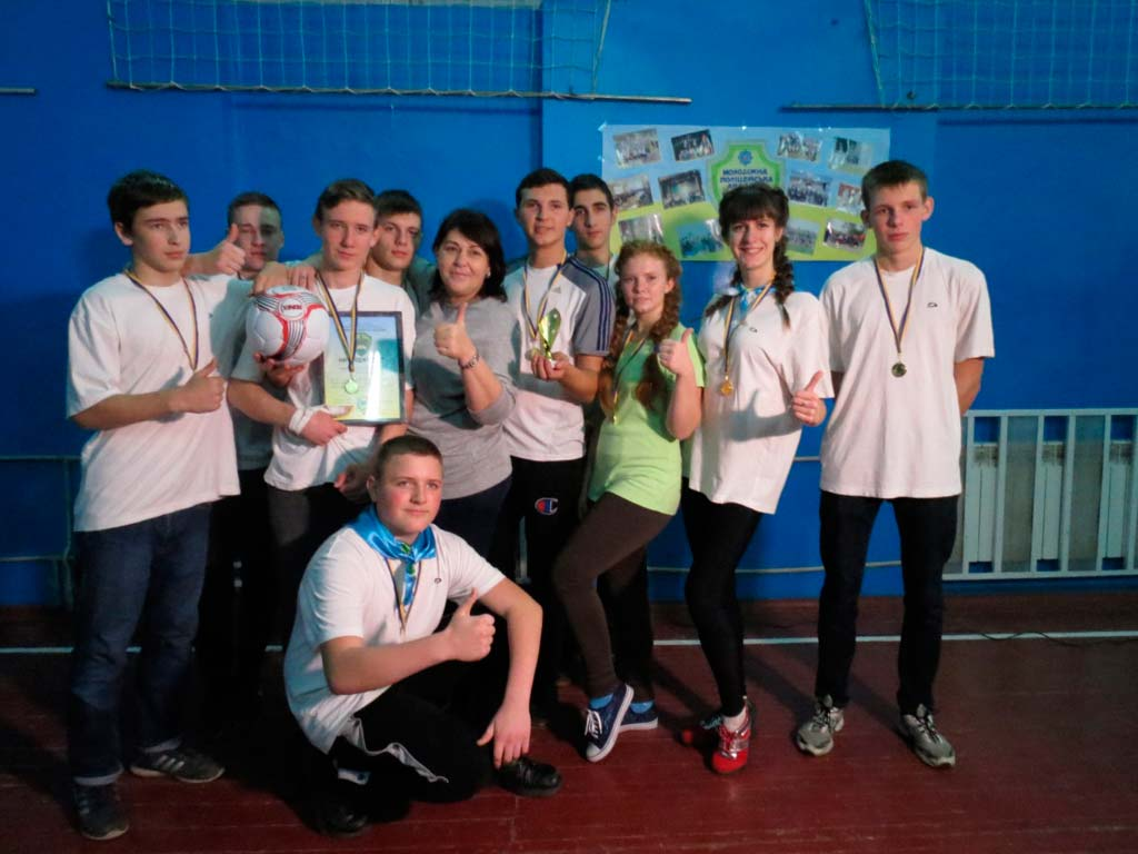 За результатами змагань І місце посіла Запорізька загальноосвітня школа № 55